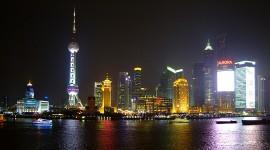 Pudong Skyline 10