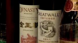 Vin frelaté chinois -BFMTV